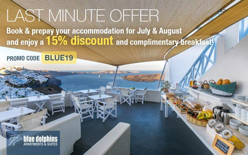santorini accommodation special offer