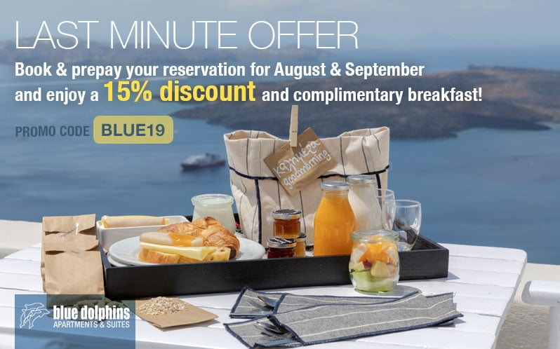 special offer hotel santorini 1
